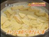 テンイッポウ 土鍋で炊き込みご飯 【タケノコと油揚げの炊き込みご飯】