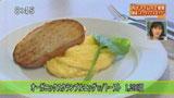 オーガニックスクランブルエッグw/トースト 1,200円(税込)