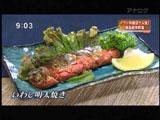 いわし料理 ふなっ子 【いわし明太子焼き】
