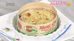 眞鍋 かをりさん 【モン・ドールのオーブン焼き】