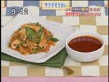 野菜とイカの和え物