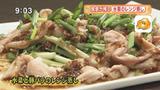 京野菜フレンチ 祇園 Abbesses  【水菜と豚バラのレンジ蒸し】