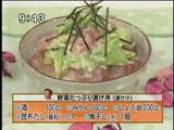 御魚 大渕座のまかない 【野菜たっぷり漬け丼】