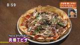 横丁ピザ 2,900円<br>