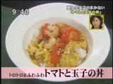 Hibusumaオリエンタルカフェのまかない 【トマトと玉子の丼】