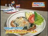 しらすやガーデン 【シラスのピザトースト】