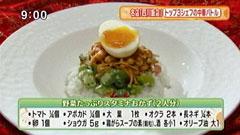 szechwan restaurant陳 【野菜たっぷりスタミナおかず】