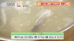 発酵食堂・豆種菌 【魚の発酵だし】