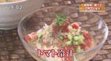 六本木 八山 【トマト冷汁】