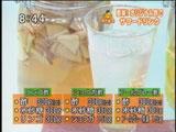 パティスリー・スクウ 【酢と糖で疲労回復 簡単!サワードリンク・リンゴ酢】
