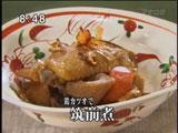 スーパーダイニングジパング 【鶏かつおで 筑前煮】