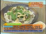 吉祥寺麺通団 【サラダうどん】