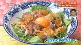 船宿割烹 汐風 上目黒店 【カツオのサラダ仕立て】