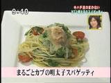 KIHACHI SELAN(キハチ セラン) 【まるごとカブの明太子スパゲティ】