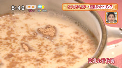 豆乳お汁粉風