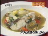 moRi 【タラと白菜の蒸し炒め】