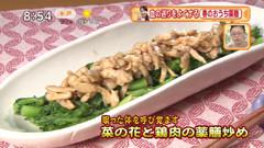アグネス・チャンさん 【菜の花と鶏肉の薬膳炒め】