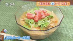 中国料理 たけくま 【冷やしスーラータン麺】