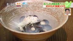 船宿割烹 汐風 細山和範さん 【シジミの潮汁】