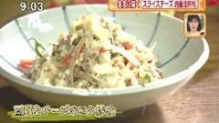 豆腐とチーズのコク炒め