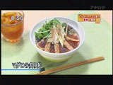 どんぶりカフェダイニング bowls 【マグロの炙り丼】