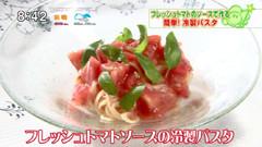 アロマフレスカ【フッシュトマトの冷製パスタ】
