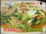天悠 ゆで鶏のゆで汁で激うまレシピ 【ゆで鶏とチンゲンサイの炒め物】