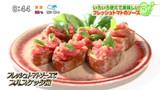 フレッシュトマトソースでブルケスタ風