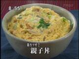 八山 【鶏かつおで 親子丼】