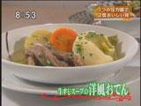 a presto ア・プレスト 【牛すじスープの洋風おでん】