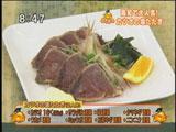 四国味遍路 88屋 【カツオの塩たたき】
