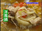 タツヤ カワゴエ 【ひと味違う洋風鍋】