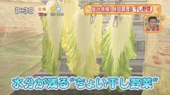 干し野菜の基本的な作り方