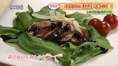 君島十和子さんの鉄の女の牛肉レシピ