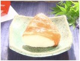 人志松本のヨダレが出る話☆一饗(いっきょう)の生ハムのおにぎり