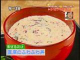 よし邑(よしむら)のまかない 【豆腐のふわふわ丼】