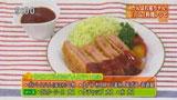 キッチン トキワ 【ウヰイブル丼のハムカツ】
