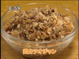 jeeten(ジーテン) 【鶏かつおジャン】