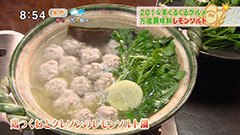 料理研究家  井澤由美子さん 【鶏つくねとクレソンの鍋】
