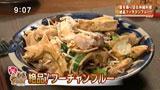 うずりん食堂 【絶品!フーチャンプルー】