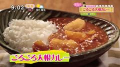 SHIORIさんのコレおいしい! 【ごろごろ大根カレー】