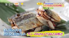 魚屋三代目 柳田昇のコレおいしい!【サンマのきんぴらはさみ焼き】