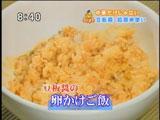 エピセ ヌーベルシノワ 【豆板醤の卵かけご飯】