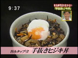 美登利寿司 圓のまかない 【手抜きヒジキ丼】