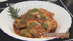 ラ・ベットラ・ダ・オチアイ 【鶏もも肉のトマト煮】