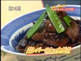 花山椒 【鶏レバーの生姜煮】