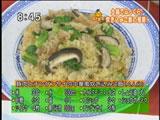 テンイッポウ 土鍋で炊き込みご飯 【豚肉とチンゲンサイの中華風炊き込みごはん】