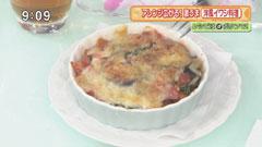 犬吠埼ホテル内(フライングフィッシュ) 【イワシと季節野菜のミルフィーユ】