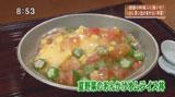 日本料理 雄 佐藤雄一さんの思い出まかない 【夏野菜のあんかけオムライス丼】