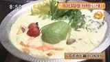 木村屋本店 【アボカド鍋】